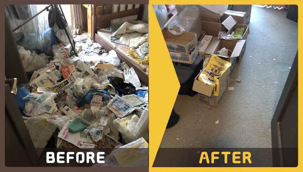 散らかってしまったたくさんのご不用品(家庭ゴミ、新聞、チラシなど)の処理でお困りのお客さまよりご相談いただきました。