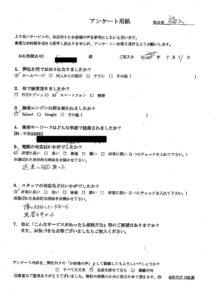 芳賀町にて不用品の回収処分のご依頼 お客様の声