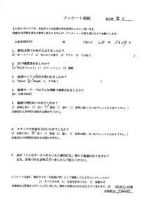 那須烏山市にて不要ごみの収集処分のご依頼 お客様の声
