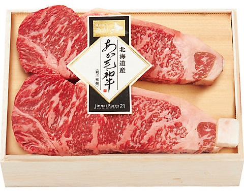 【限定2名さま】北海道産神内和牛あか サーロインステーキ用 片付け110番プレゼントキャンペーン♪