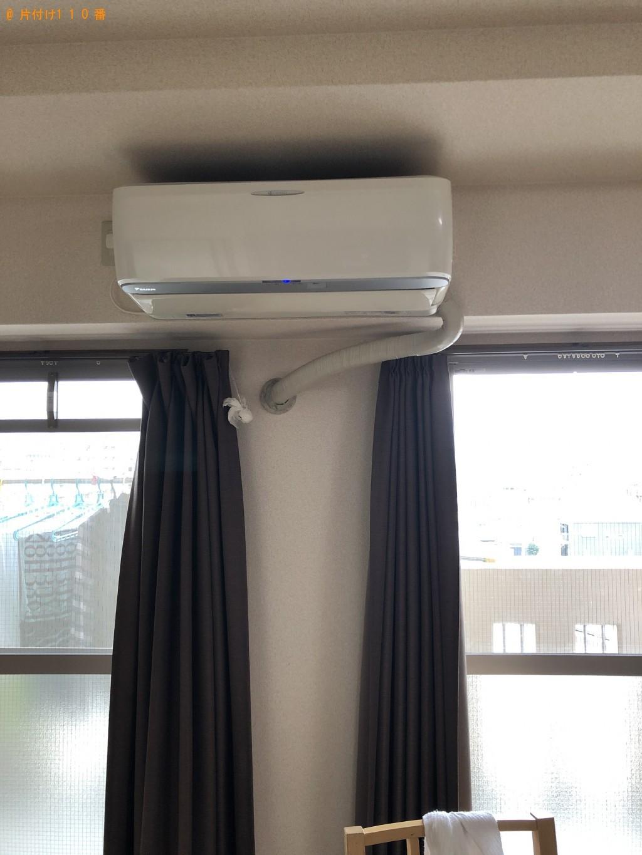 【那須烏山市】エアコン、電子レンジ、ジョイントマット等の回収・処分
