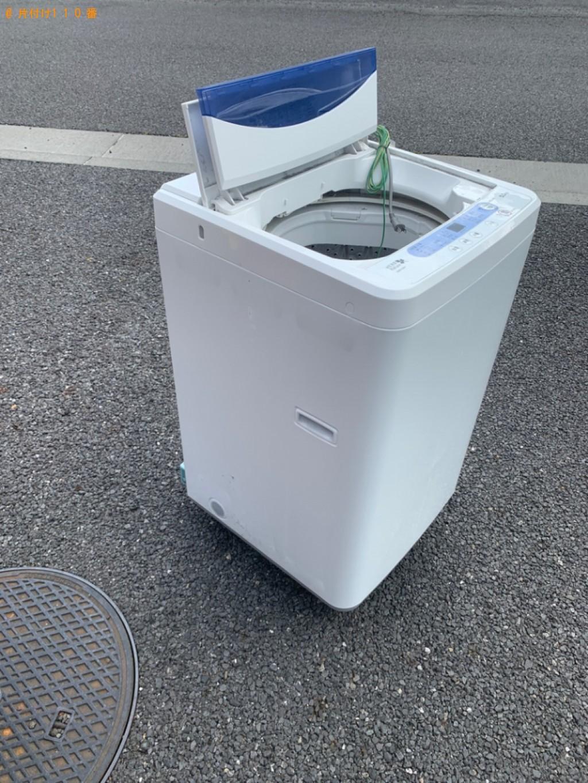 【下野市】洗濯機の回収・処分ご依頼 お客様の声