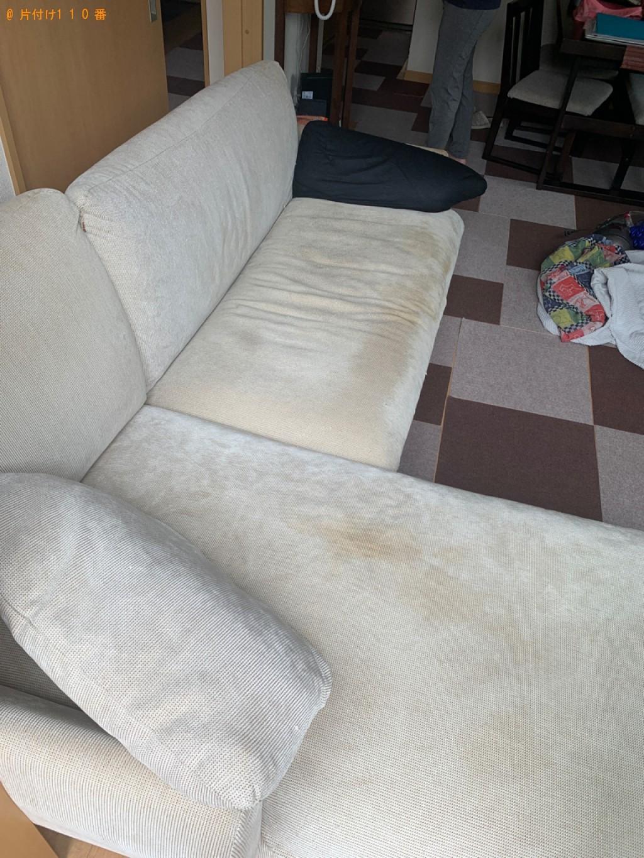 【小山市】ソファー、衣装ケース、椅子、ローテーブル等の回収・処分