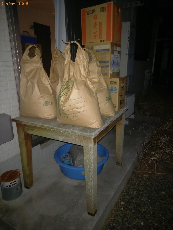 【宇都宮市】洗濯機、パソコン、テーブル等の回収・処分ご依頼