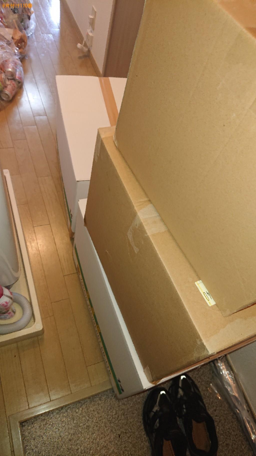 布団、電子レンジ、バケツ、調理器具、衣類等の回収・処分ご依頼
